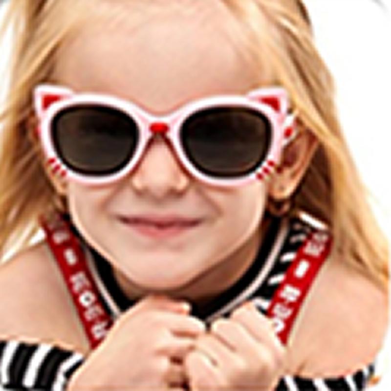 Unisex Kids Cute Cartoon Sunglasses
