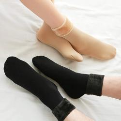 Thermal Soft Faux Fur Women Winter Warm Socks 2 Pairs