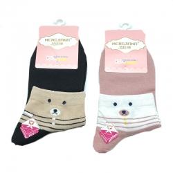 Cute Cartoon Cotton Short Ankle Women Socks 2 Pairs