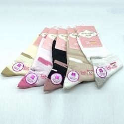 Littledesire Cotton Short Ankle Women Socks 4 Pairs