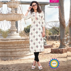 Straight Printed Mandarin Collar White Kurta