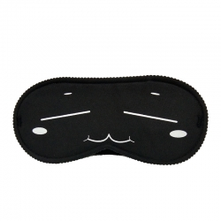 Littledesire Emotion Sleeping Kids Eye Mask