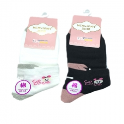 Littledesire Cotton Short Ankle Women Socks 2 Pairs