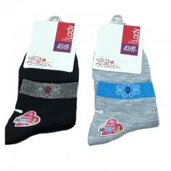 Littledesire Random Color Women Cotton Socks 2 Pairs