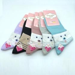 Cute Cartoon Cotton Short Ankle Women Socks 4 Pairs