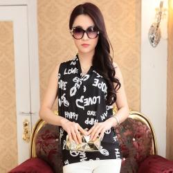 Korean Silk Sleeveless White Text Top