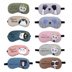 Birthday Return Gift Cute Cat Sleeping Eye Mask 10 Pcs Lot