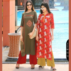 Littledesire Printed Straight Cotton Kurta Pack of 2